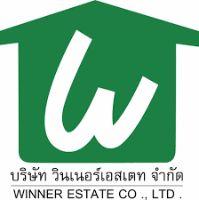 Winner Estate Agent