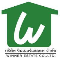 SiriLand Property