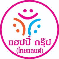 HAPPY GROUP (THAILAND) COMPANY LIMITED