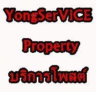 บริการโพสต์อสังหา by Yongservice