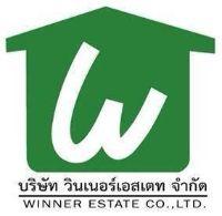 WINNER ESTATE CO., LTD.