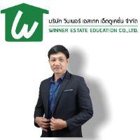 NG Property