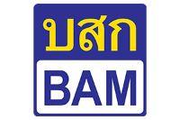 Bangkok Commercial Asset Management (BAM)